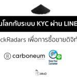 Kyc Carboneum Cover