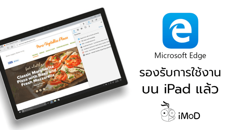 Microsoft Edge Browser For Ios Pad Support Cover