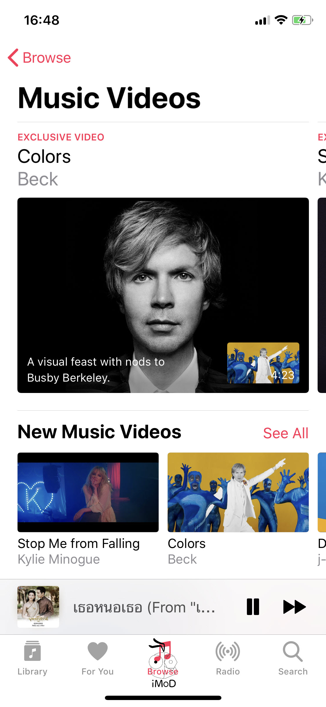 Music Videos Section Appears In Apple Music Ios 11 3 002