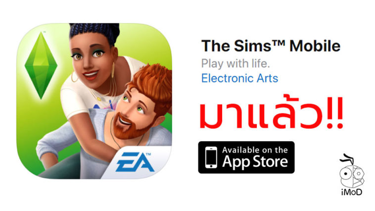 Sims Mobile Ios Released Cover