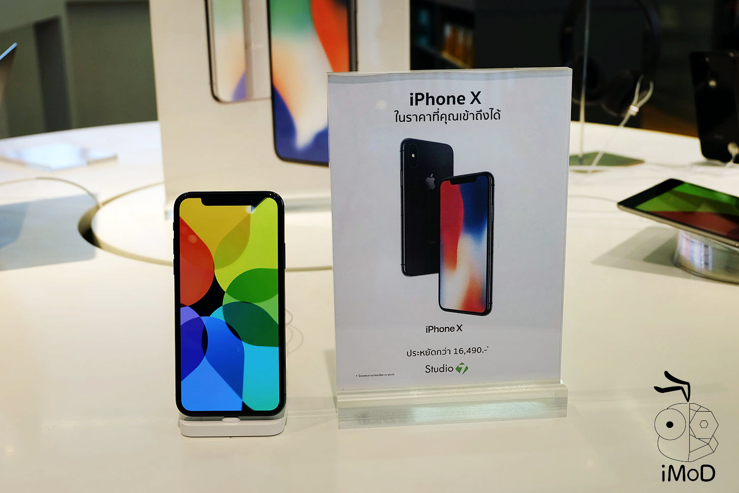 Studio 7 Iphone X Hot Deal 013