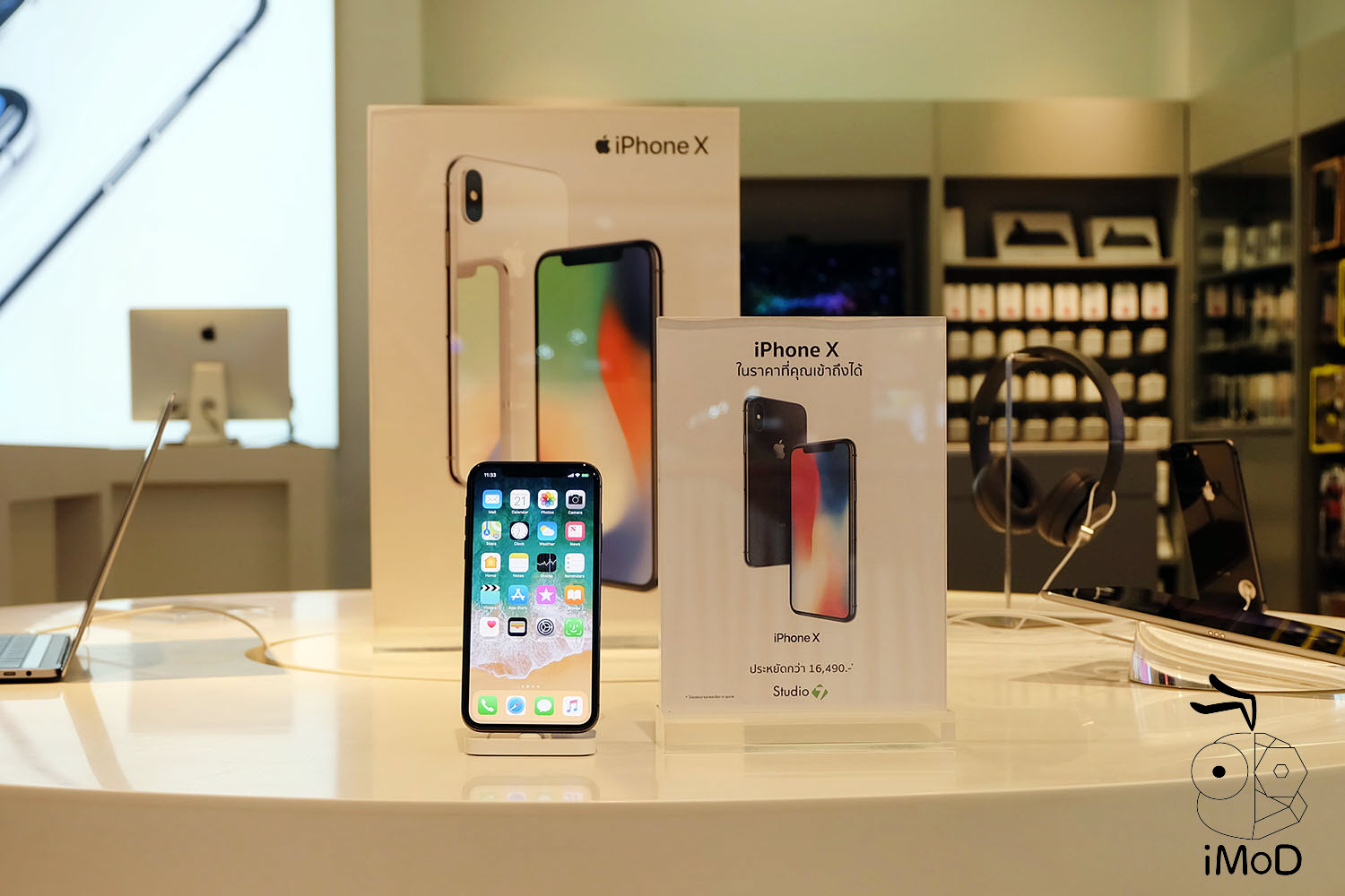 Studio 7 Iphone X Hot Deal 014