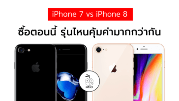 User Guide Buy Iphone 7 Or Iphone 8
