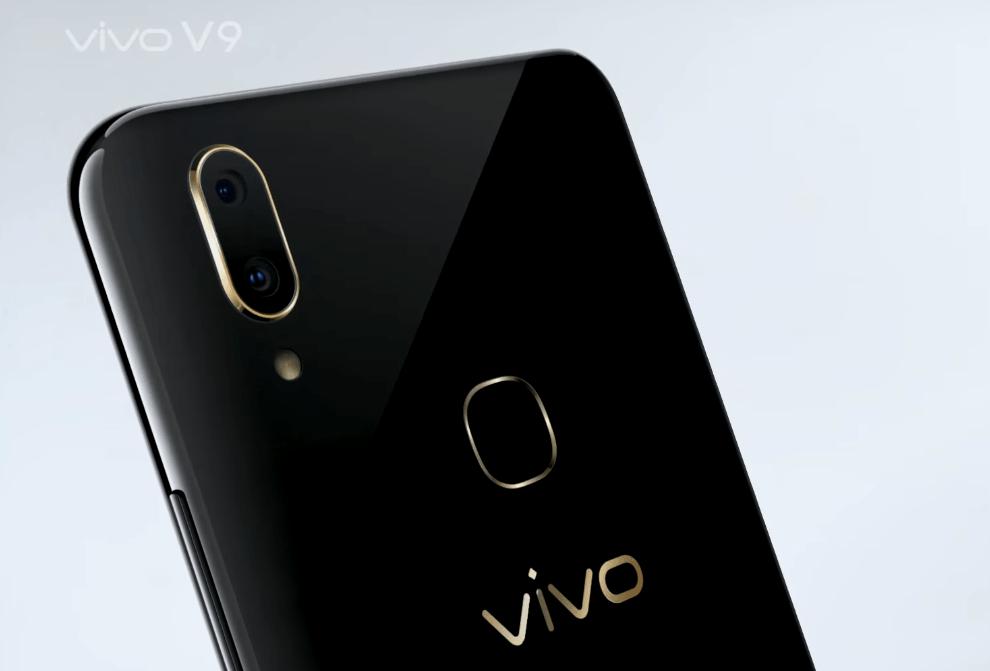 Vivo V9 5