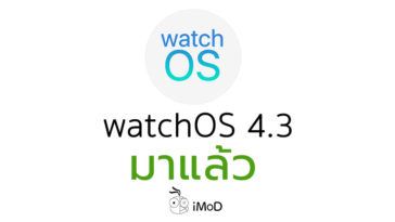 Watchos 4 3 Released