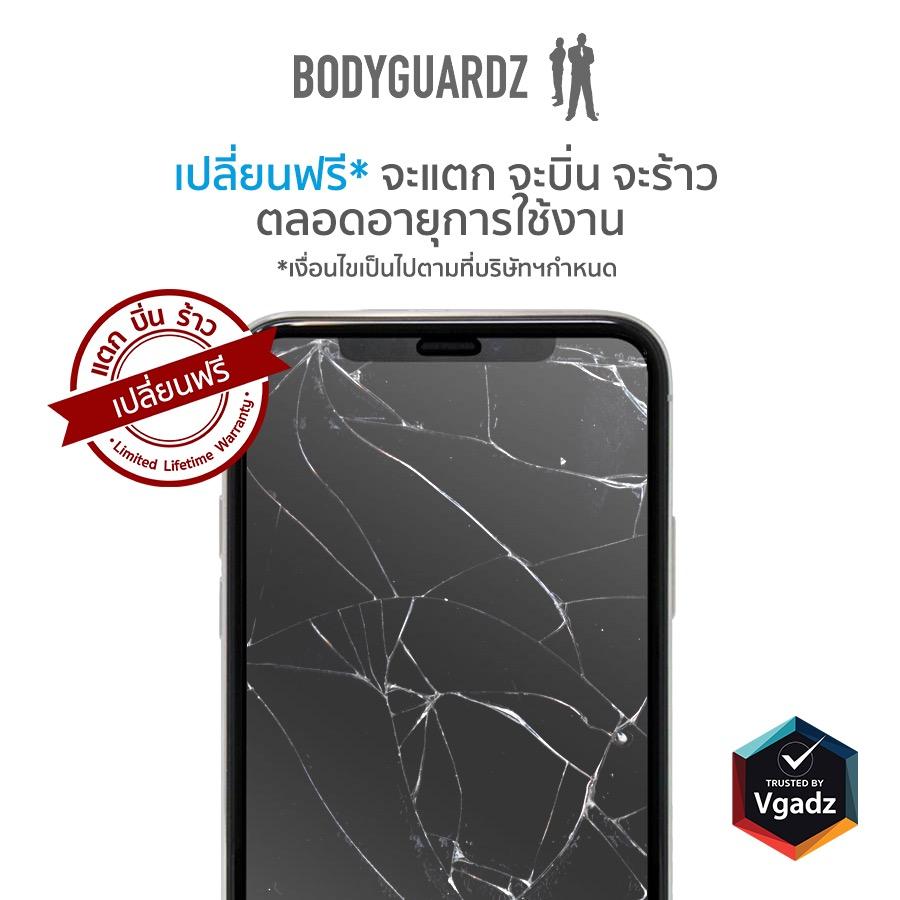 Bodyguardz 1