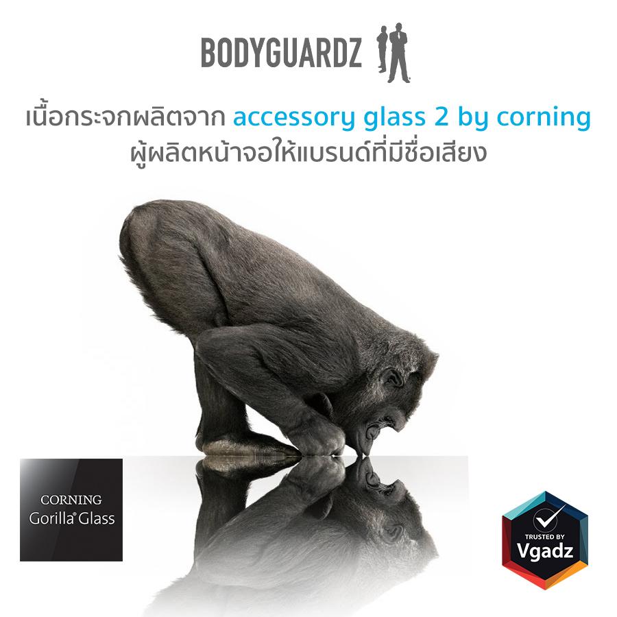 Bodyguardz 2