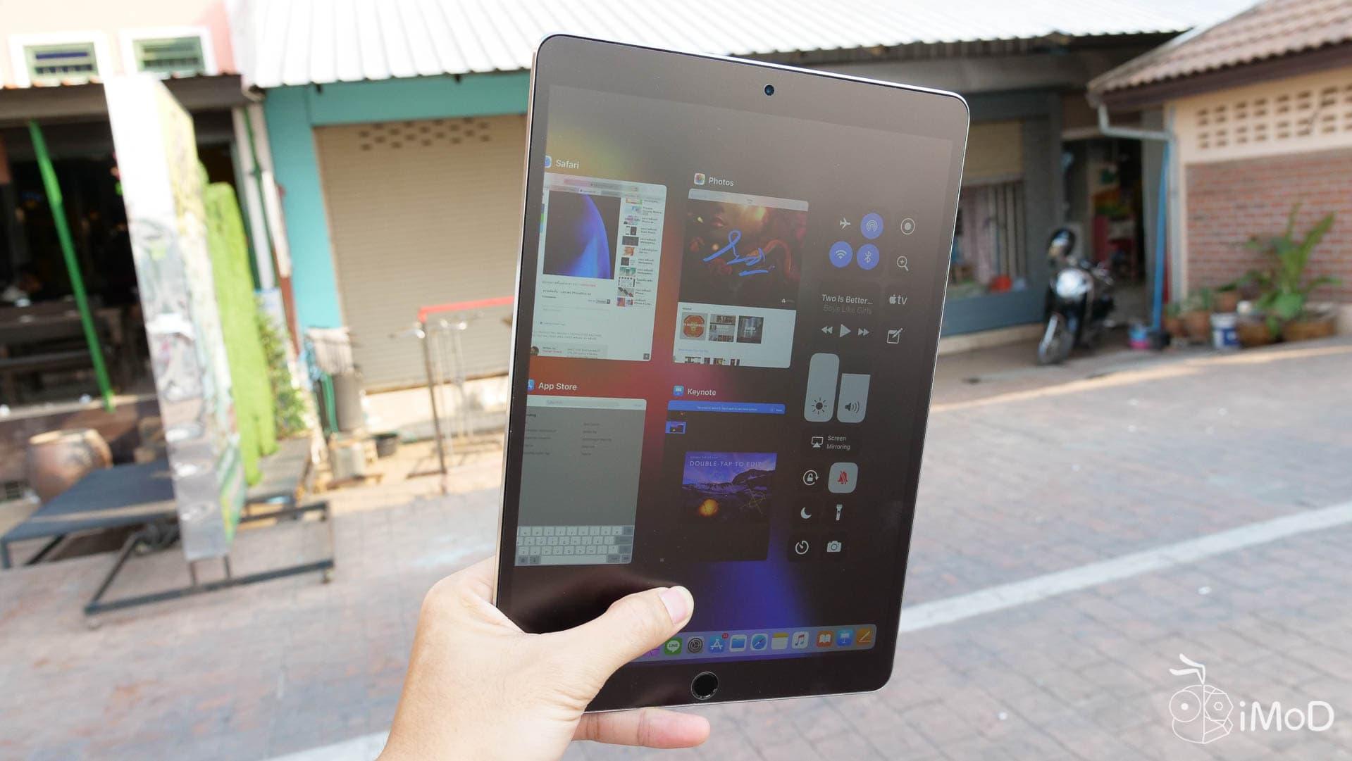 Focus Ipad Pro 10.5 Smart Note 2591