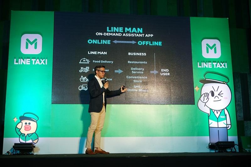 LINE MAN | LINE TAXI