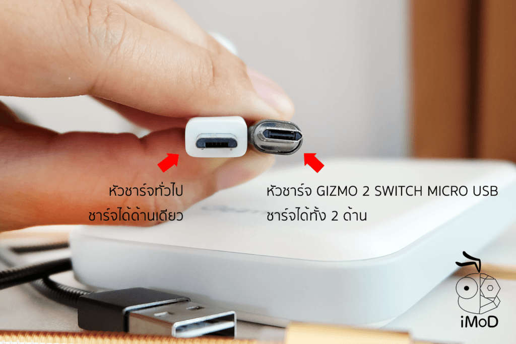 Micro Usb Gizmo Two Switch Connector 5