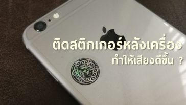 Sticker Lanthanum Cover