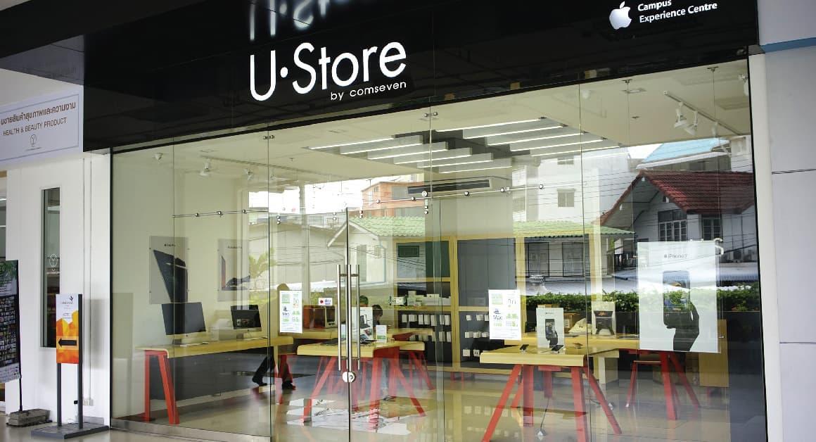 Ustore Store Branch Kmutt