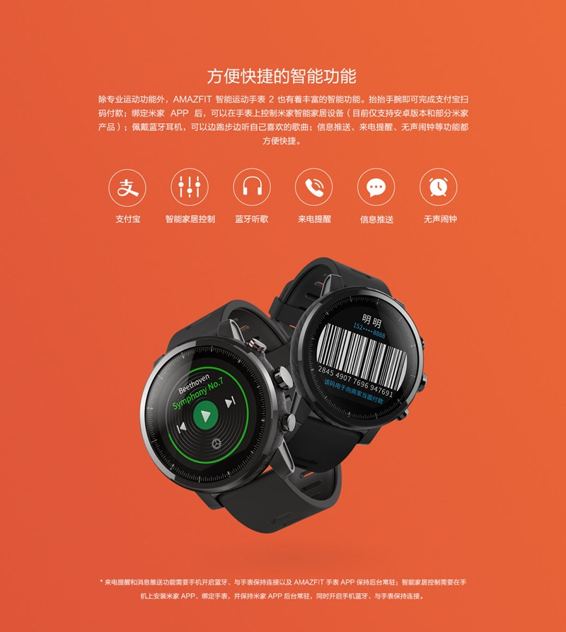 Xiaomi Amazfit 2 (4)
