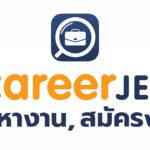 App Careerjet Cover