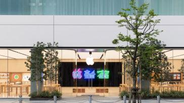Apple Shinjuku Openning 8 April 2018