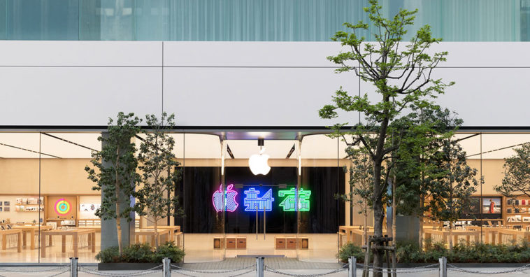 Apple Shinjuku Openning 8 April 2018