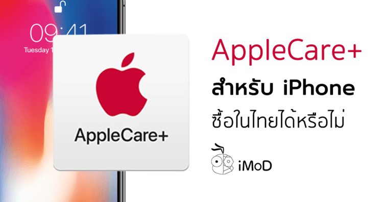 Applecare For Iphone In Thailand