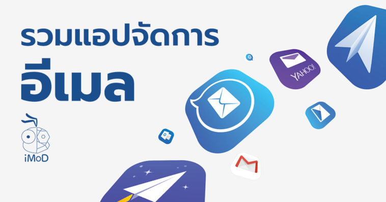 Apps For Clean Out Your Inbox Cover