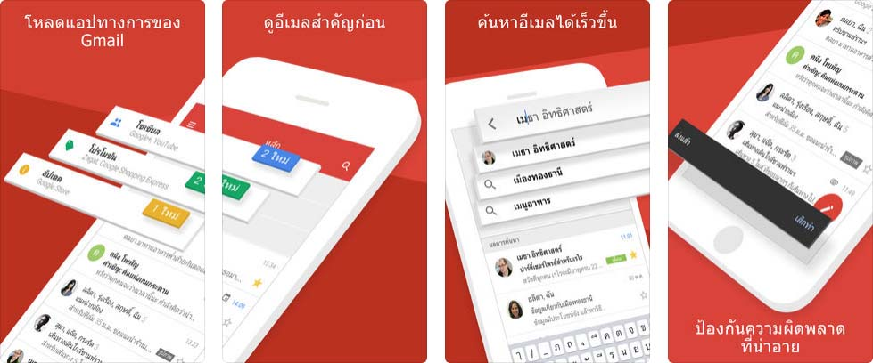 Apps Gmail Content1