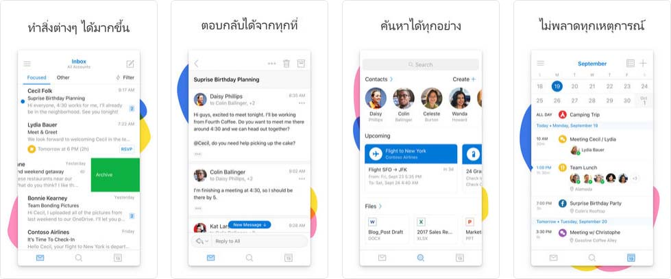 Apps Microsoft Outlook Content1