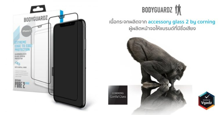 Bodyguardz Iphone X Cover