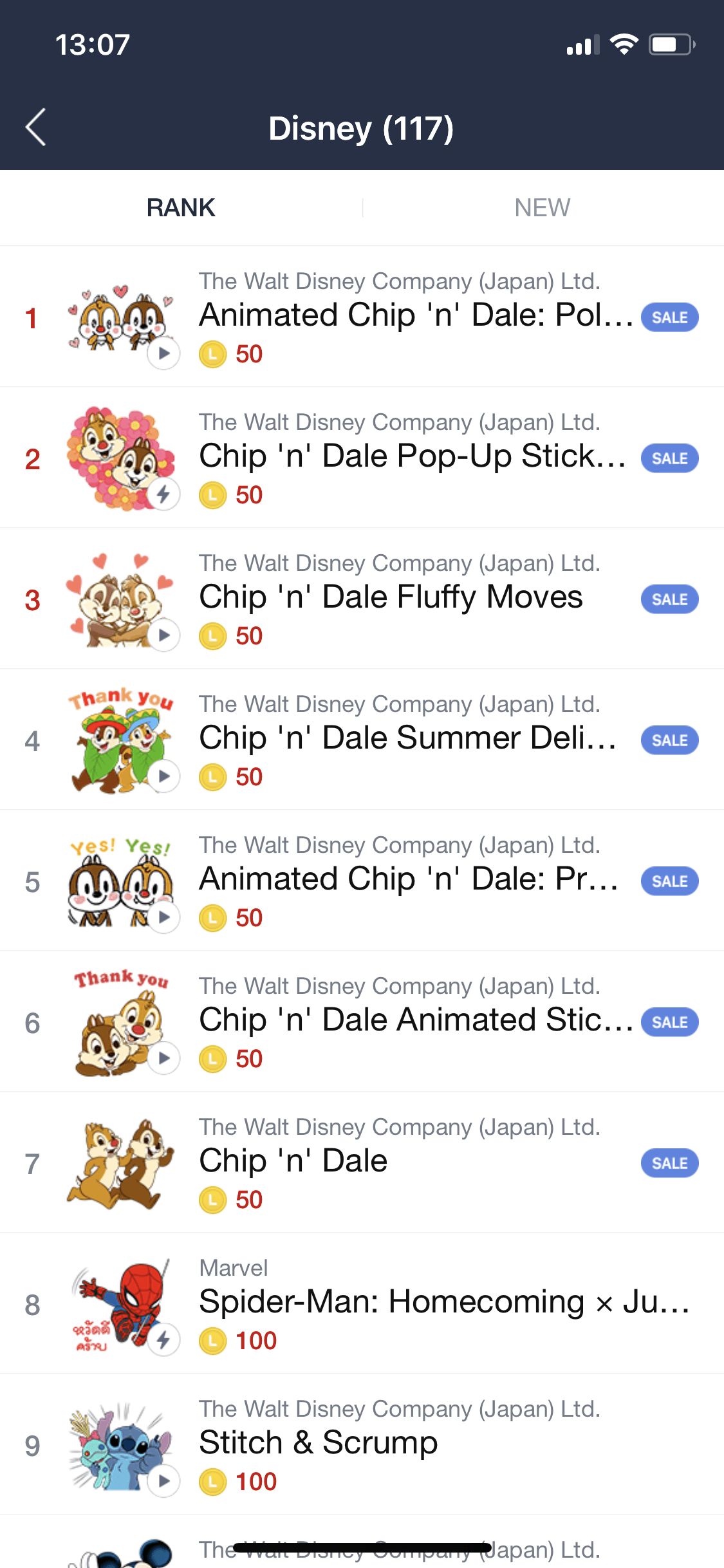 Chip And Dale Sticker Theme Line Discount 1