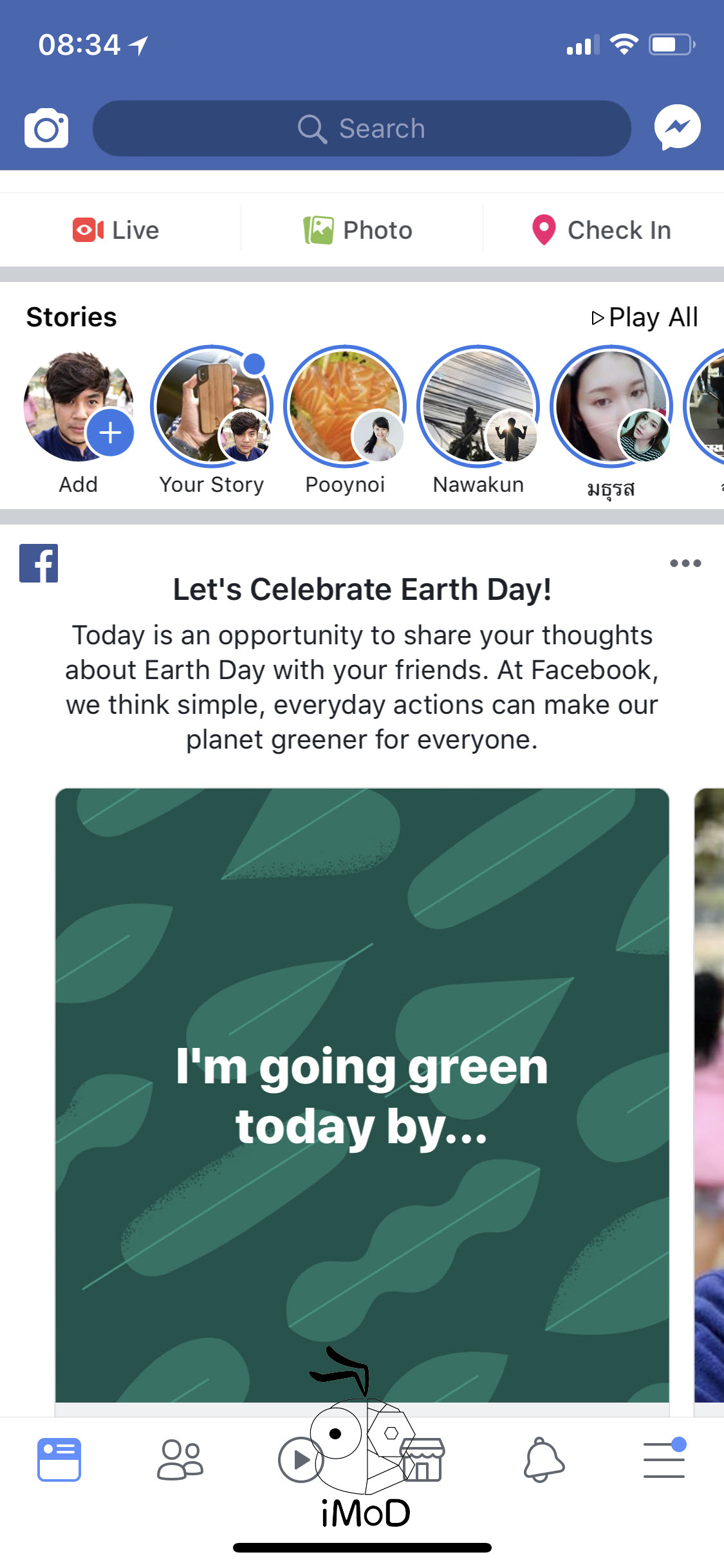Facebook Earth Day 000