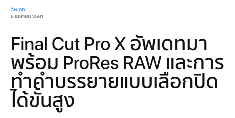 Final Cut Pro 10 4 1 X 1