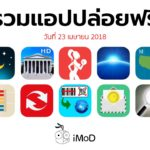 Free Apps Released 23 04 2018 Cover