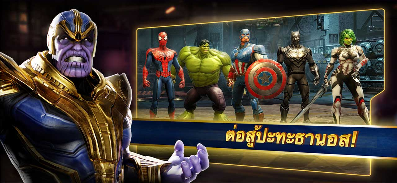 Game Marvel Strike Fource Content2