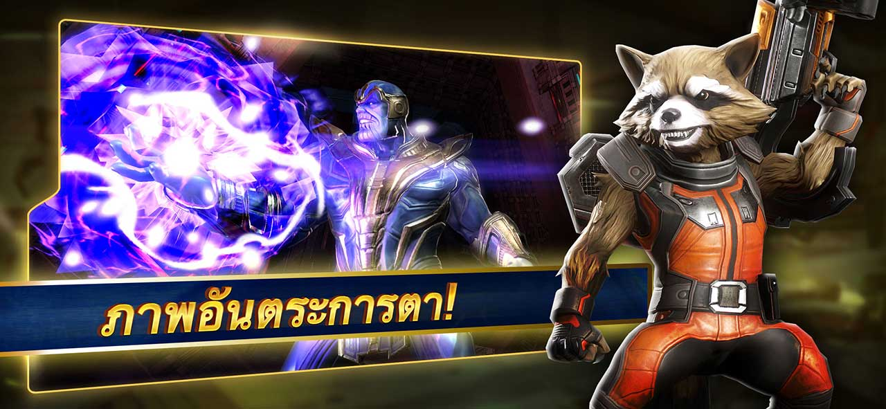 Game Marvel Strike Fource Content3