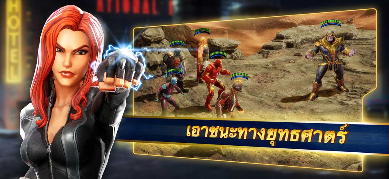 Game Marvel Strike Fource Content4