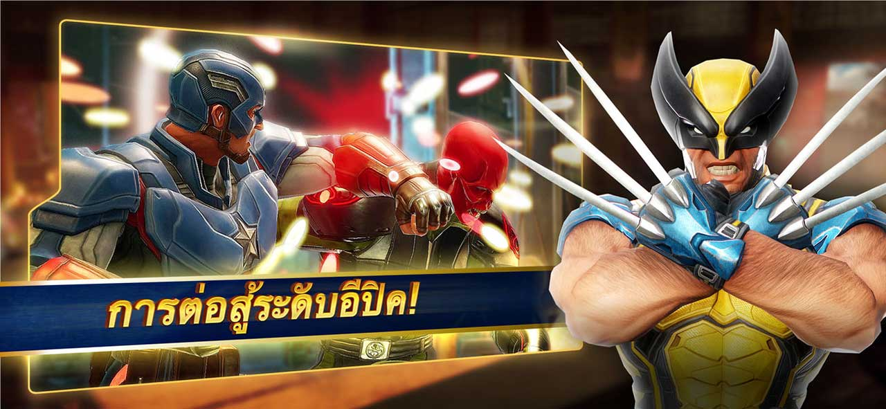 Game Marvel Strike Fource Content5