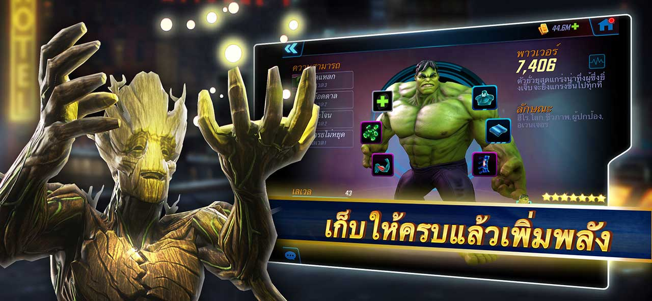 Game Marvel Strike Fource Content6