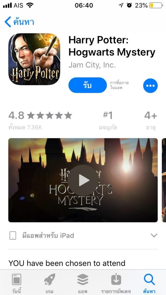 Harry Potter Hogwarts Mystery Game For Ios 22