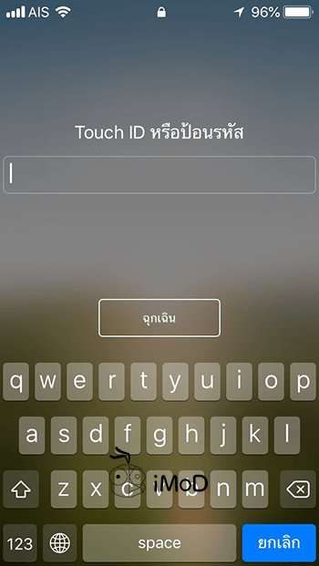How To Alphanumeric Code Iphone 4