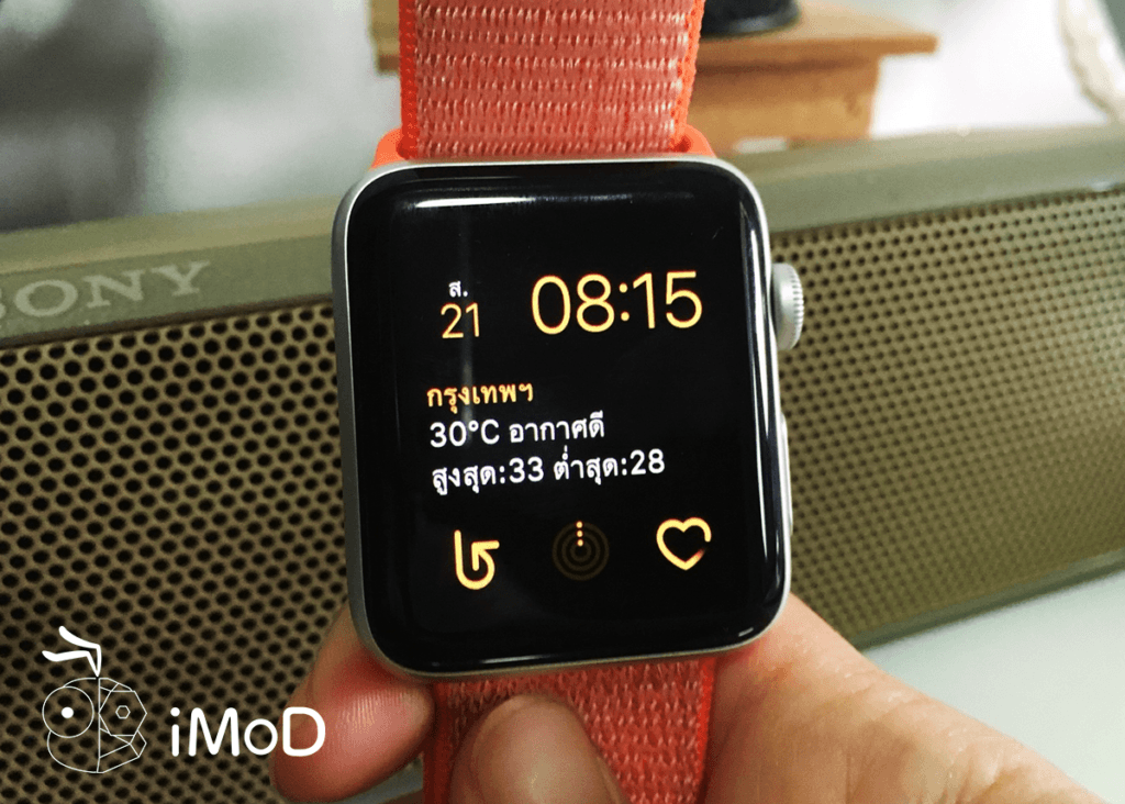 How To Change Apple Watch Face Color 4