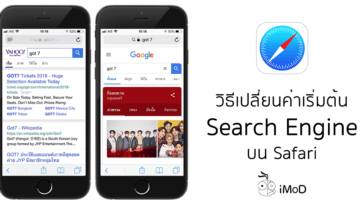 How To Change Default Search Engine On Safari