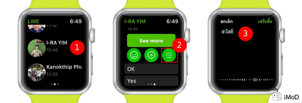 How To Change Language Microphone Apple Watch 1