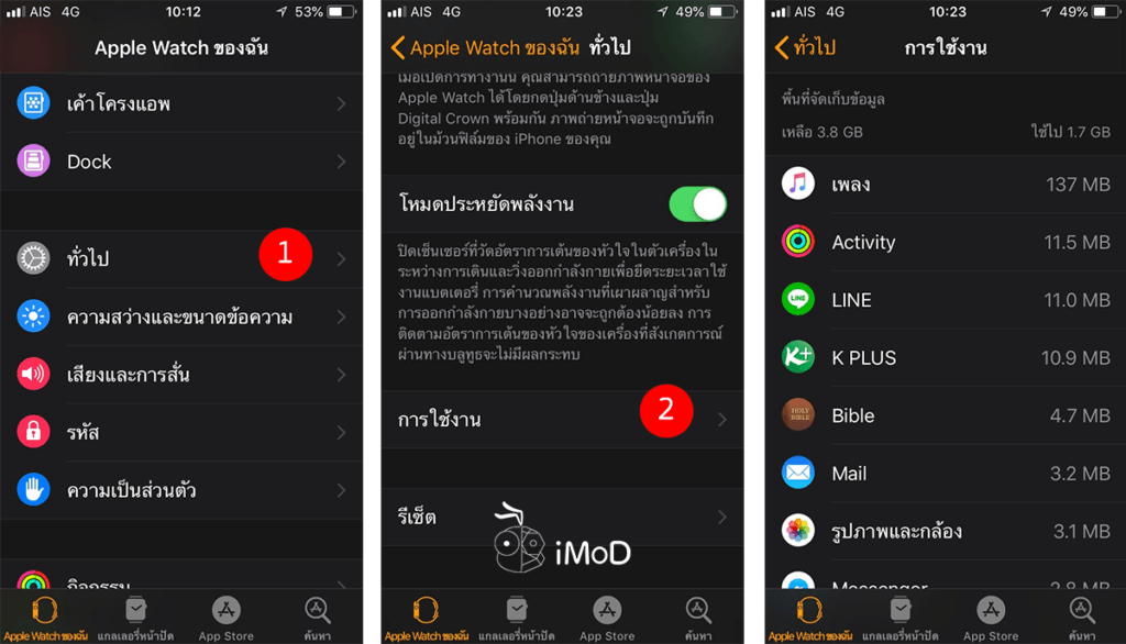 How To Check Apple Watch Storage And App Usage 2