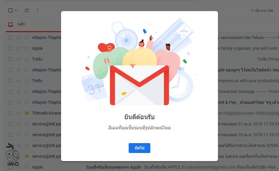 How To Get New Gmail Design 2