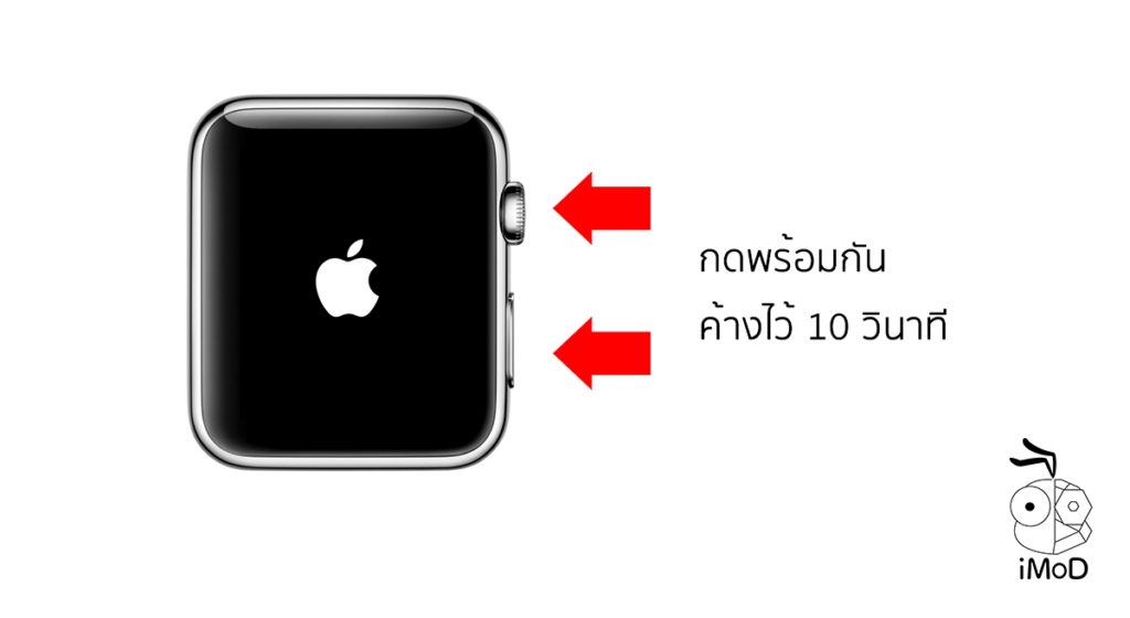 How To Restart And Force Restart Apple Watch 2