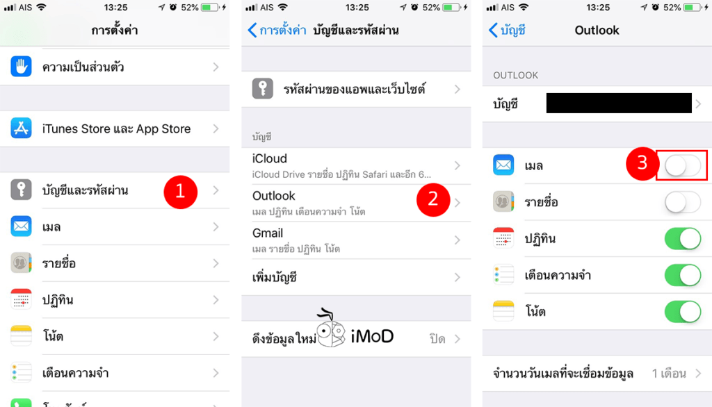How To Turn Off Mail Without Delete Account 1