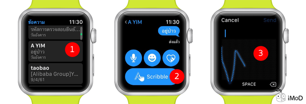 How To Use Scribble On Apple Watch 1