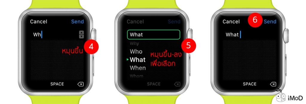 How To Use Scribble On Apple Watch 2