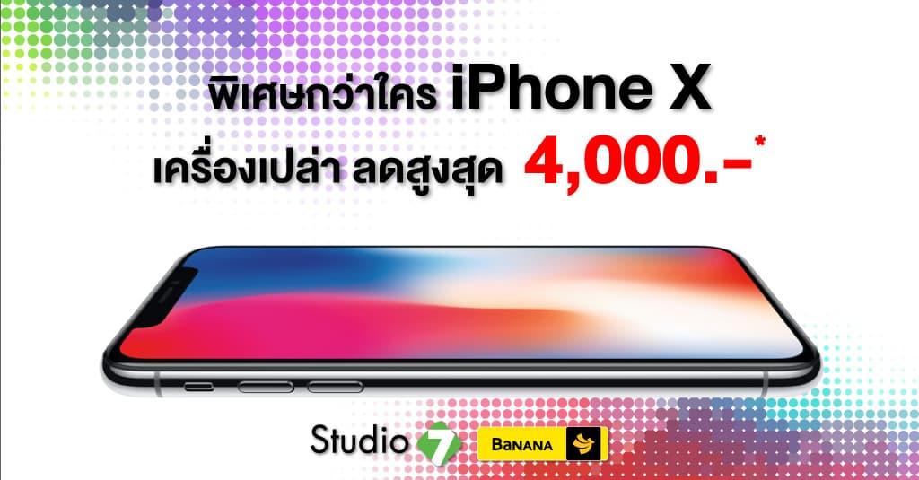 Iphonemod Iphonex 1024x535 Edit