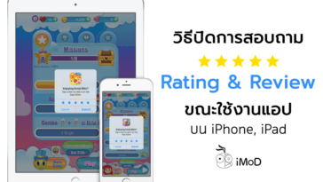 In App Ratings And Review Cover