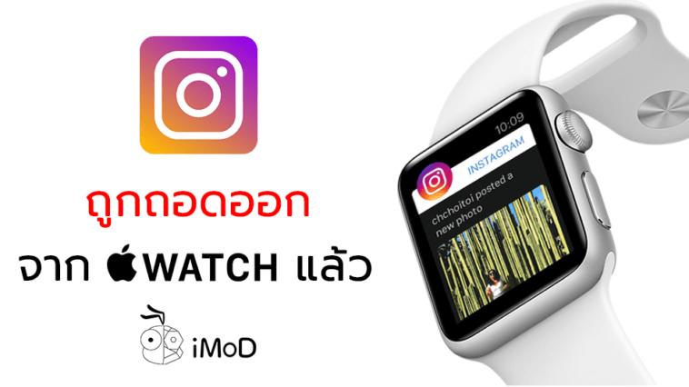 Instagram On Apple Watch Watchos Out