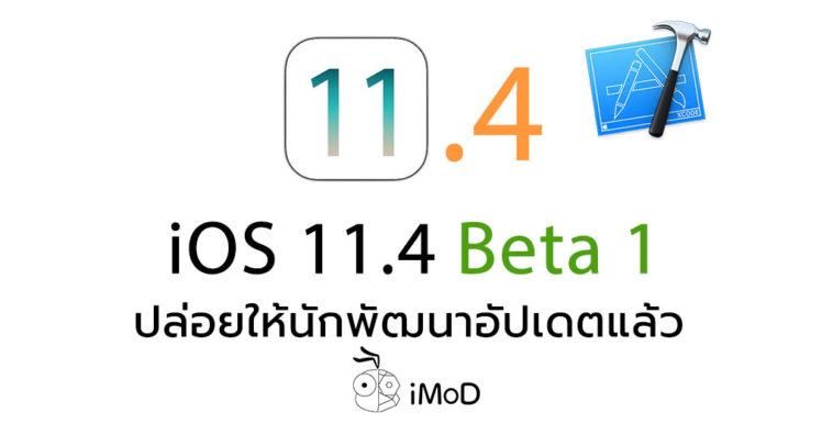 Ios 11 4 Beta 1