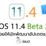 Ios 11 4 Beta 2